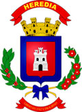 Heredianos Escudo